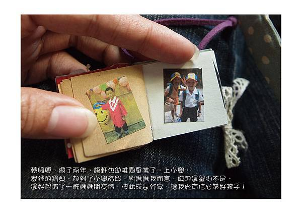 Mifa成長故事19.jpg
