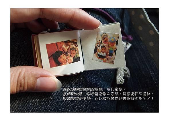 Mifa成長故事21.jpg
