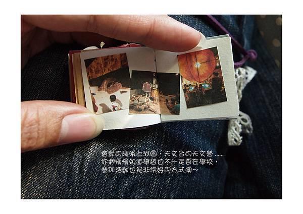 Mifa成長故事22.jpg