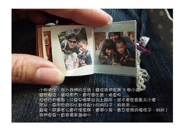 Mifa成長故事24.jpg