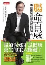 Dr.Tsai.jpg