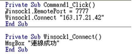 Client code.bmp