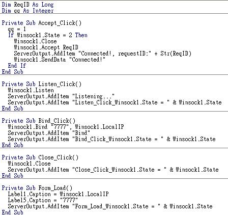 ServerCode-1.bmp
