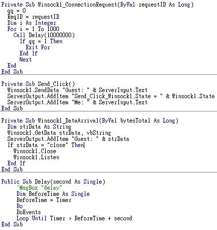 ServerCode-2.bmp