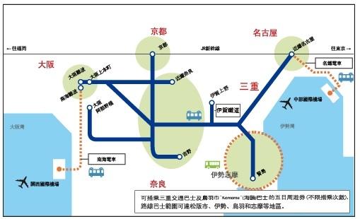 近鐵MAP-廣.jpg