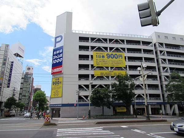 北海道 (26).JPG