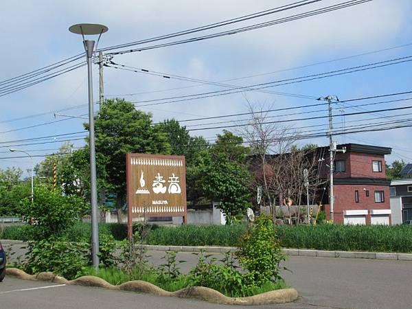 北海道 (74).JPG