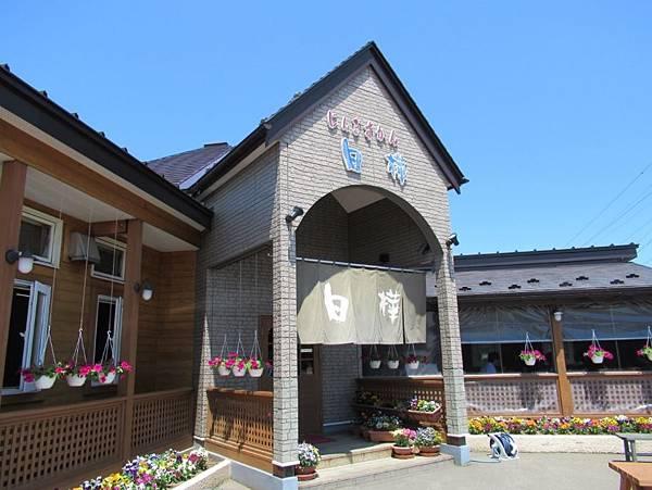 北海道 (116).JPG