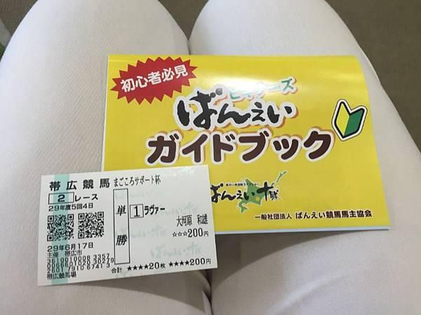 北海道 (128).JPG