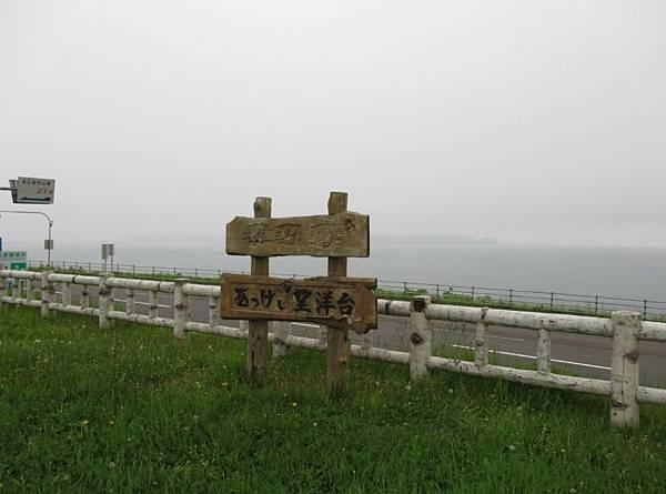 北海道 (160).JPG