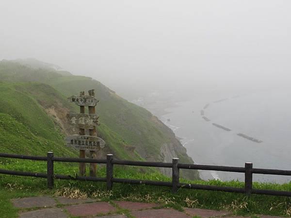 北海道 (192).JPG