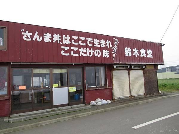 北海道 (269).JPG