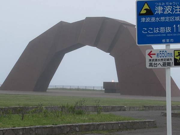北海道 (270).JPG