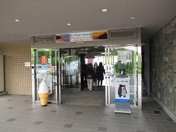 北海道 (275).JPG