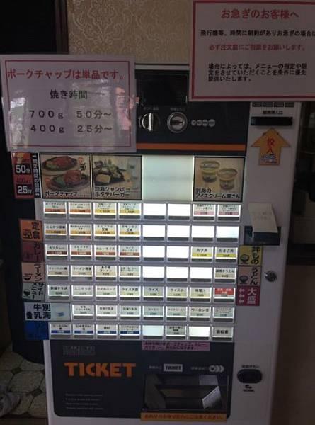 北海道 (285).JPG