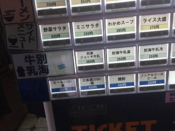 北海道 (288).JPG