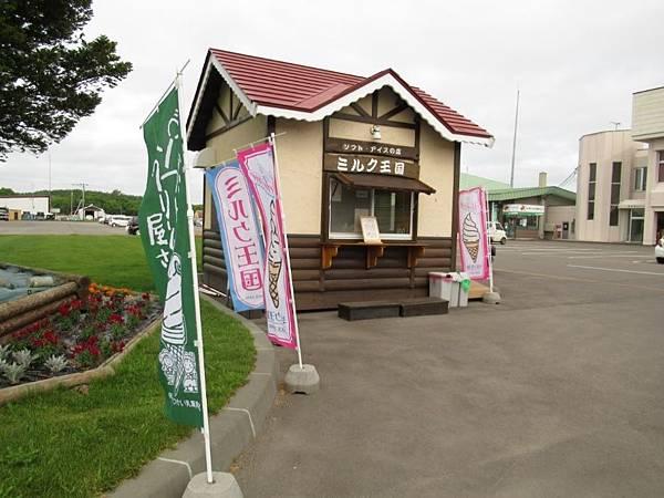 北海道 (300).JPG