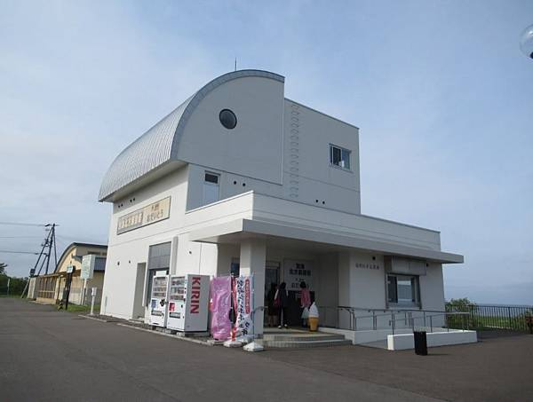 北海道 (301).JPG