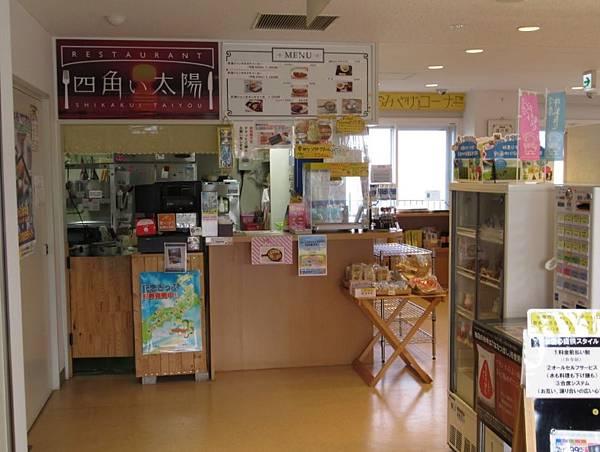 北海道 (306).JPG