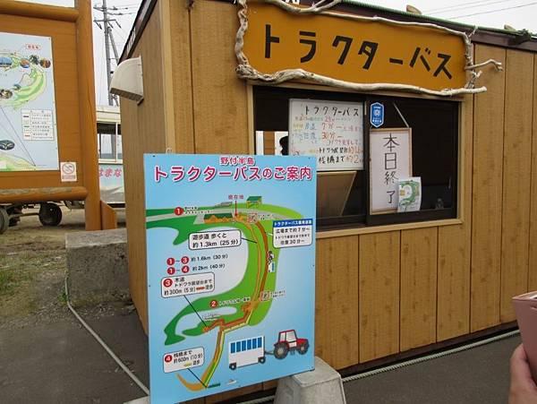 北海道 (313).JPG