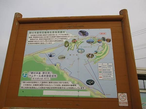 北海道 (314).JPG