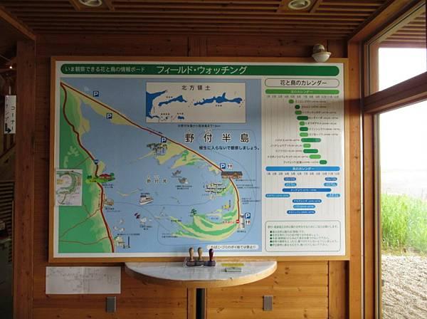 北海道 (319).JPG