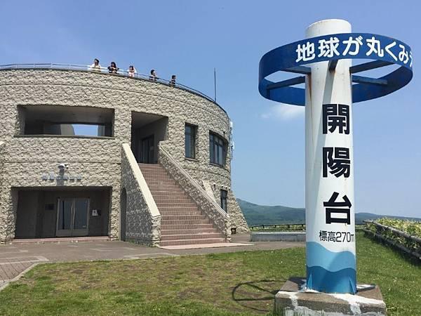 北海道 (351).JPG