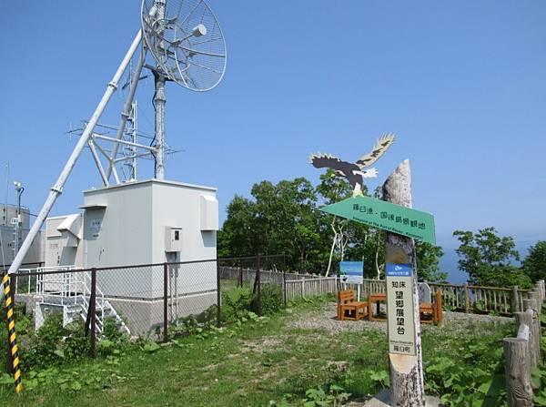 北海道 (370).JPG