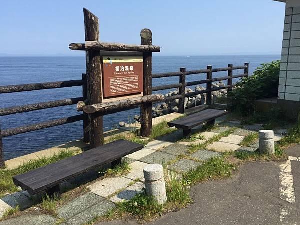 北海道 (384).JPG