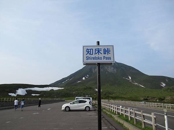北海道 (408).JPG