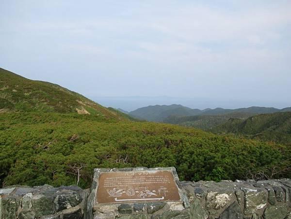 北海道 (410).JPG