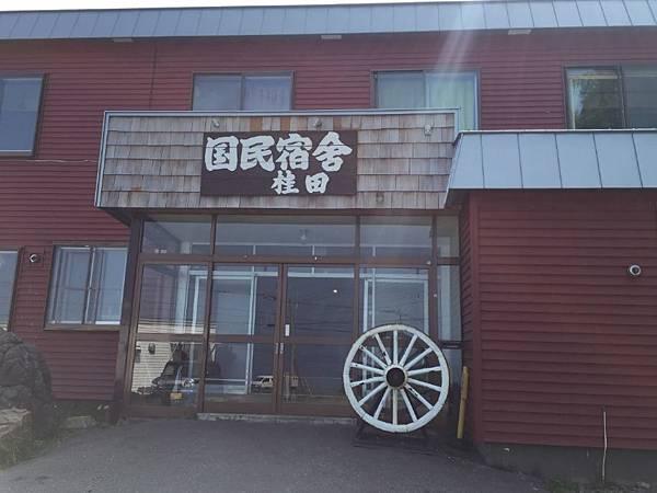 北海道 (436).JPG