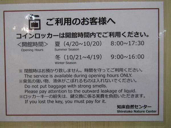 北海道 (491).JPG