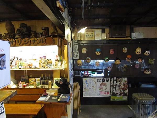 北海道 (623).JPG