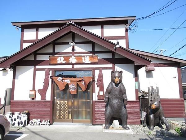 北海道 (628).JPG