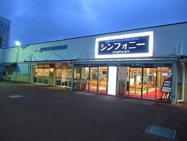 北海道 (707).JPG
