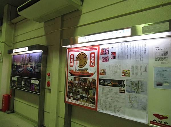 北海道 (709).JPG