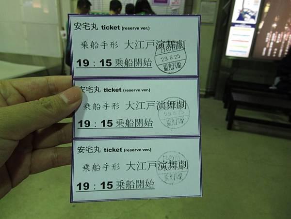 北海道 (710).JPG