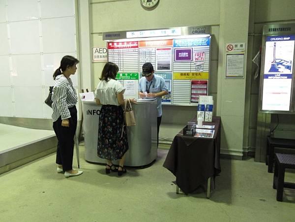 北海道 (711).JPG