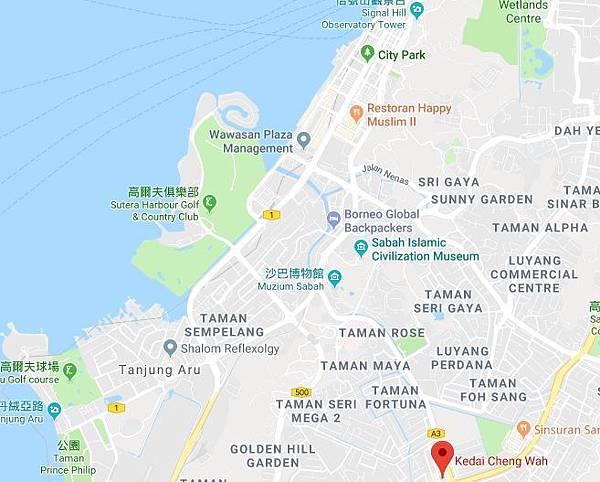 精華冰室MAP