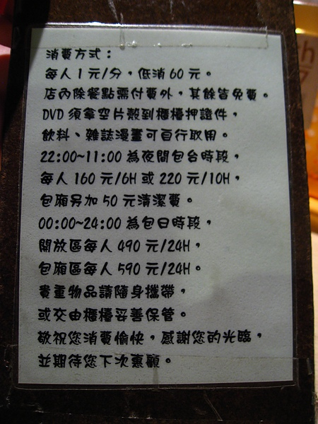 IMG_0078.JPG