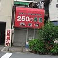 01-飯002.JPG