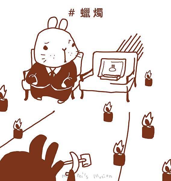劉曉波.jpg