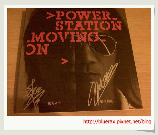 power-05.jpg