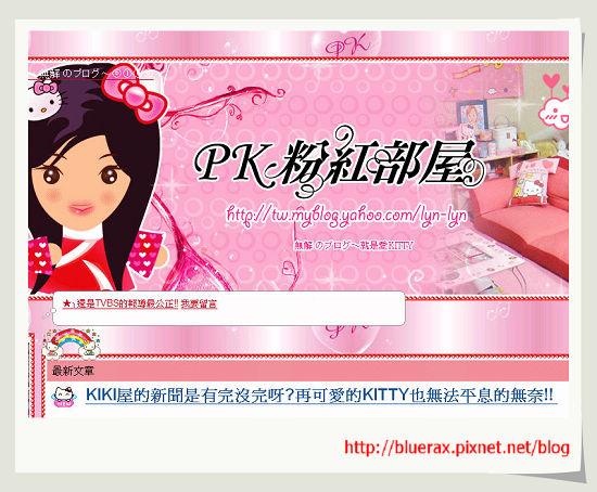 PK-KIKI.jpg