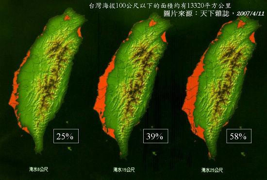 taiwan-water.jpg