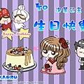 生日賀圖2