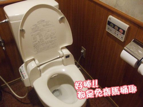 日本的馬桶真的都很讚