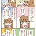 【01】唱反調