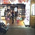 IMG_20131022_180415.jpg